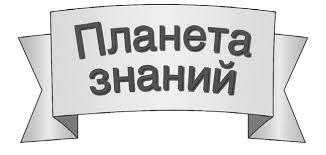 М Г Нефёдова МАТЕМАТИКА Контрольные и диагностические работы  М Г Нефёдова МАТЕМАТИКА Контрольные и диагностические работы 2 класс