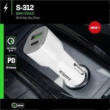 Sunix S312 Pd ve Q.c 3.0 Çift Çıkışlı 36W Araç Şarj Başlığı Fiyatı