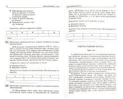 Иллюстрация из для Обществознание класс Тестовые  Первая иллюстрация к книге Обществознание 7 класс Тестовые тематические контрольные работы Евгения Королькова