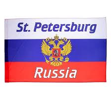 <b>Флаг России</b> с гербом, Санкт-Петербург, 90 х 150 см — купить в ...