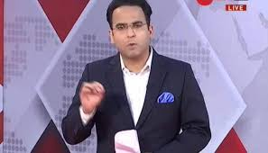 Aman Chopra   Zee News