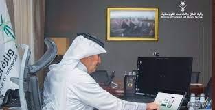 تطبيق 938 وزارة النقل لاستقبال البلاغات والاستفسارات والرد عليها » وكالة  الوطن الإخبارية