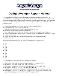 2011 Dodge Avenger Engine Diagram 2011 Dodge Avenger Parts Diagram