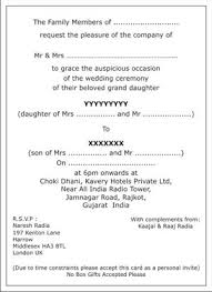 Marriage Invitation Sample Email Fascinating Hindu Wedding Invitation WordingsHindu Wedding WordingsHindu