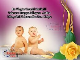 best friendship es in tamil about l natpu with lovely kids photos for friendship day wishes