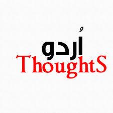 Urdu Thoughts Home Facebook