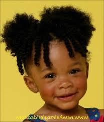 Black Hairstyles Mohawks Black Sew In Mohawk Hairstyles Haircut Get Free Printable