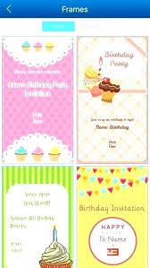 Idea Invitation Maker Software Free And Invitation Card Maker Plus
