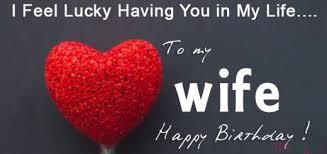 Happy Birthday Wife Quotes New Hindi Punjabi Songs Lyrics Quotes Whatsapp Status wishes Yoolyrics