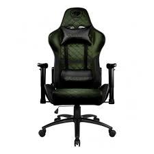 <b>Кресло компьютерное Cougar ARMOR</b> One-X — купить в ...