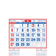 ปฏิทินจีน ปี 2564 ถูกที่สุด พร้อมโปรโมชั่น - พ.ค. 2021 | BigGo เช็คราคาง่ายๆ