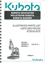 kubota 2230 wiring diagram wiring diagrams and schematics bx2230 parts keywords suggestions long