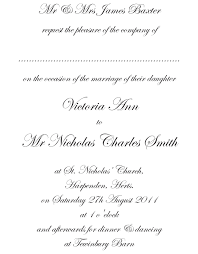 formal invitation templates formal invitation templates 95