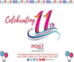 resume post celebrating 11th anniversary of post a resume post a resume hr