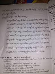 Download buku paket bahasa jawa kelas 9 kirtya basa bagian buku. Jawaban Kirtya Basa Halaman 131 Kelas 8 Aksara Jawa Tolong Cepet Kak