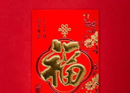 12 lunar new year celebrations around the world. A 101 Guide To Chinese New Year In Singapore Honeykids Asia