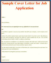 Applying For Internal Position Cover Letter Examples For A Job Example Application Uk Samples