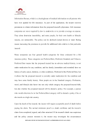 muet past year essay question