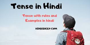 Tense Chart In Hindi With Examples Types Of Tenses In Hindi