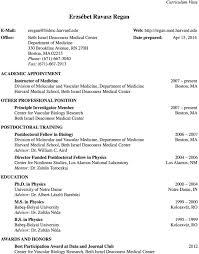 Medical School Resume Example Curriculum Vitae Examples Harvard