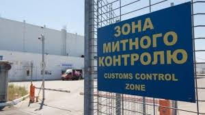 В Е декларациях украинские таможенники все имущество записали на  Командиры украинских таможень подали очень скромные Е декларации lesovod org ua