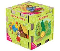 Книжки-игрушки <b>Робинс</b>: каталог, цены, продажа с доставкой по ...