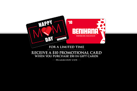 mother s day gift cards promo