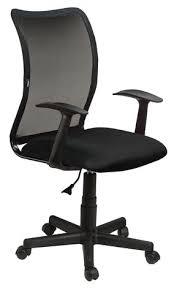 Компьютерное <b>кресло Brabix Spring</b> MG-307 офисное — купить ...