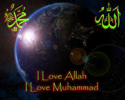 Love Allah And Muhammad Saw - 1280x1024 ...