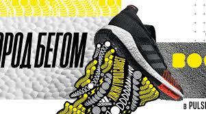 <b>adidas</b> - каталог 2019-2020 в интернет магазине WildBerries.ru