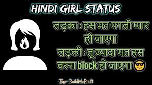 Hindi Girl Status Attitude Cute Stylish Quotes Android Apps