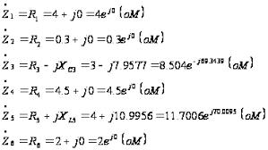 Реферат Анализ линейной цепи постоянного тока трехфазных цепей  Анализ линейной цепи постоянного тока трехфазных цепей переменного тока