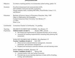 Waitress Skills For Resume Resume Examples Waitress Skills How To Write Waitressesume Example