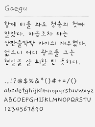 Cute Fonts For Android Free Korean Fonts Download Unicode Korean Hangul Fonts