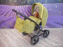 Продам симпатичную коляску «с пробегом» <b>Noordi</b> Sun купить в ...