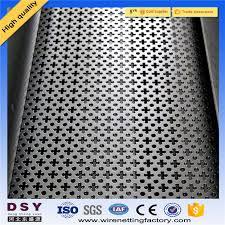 perforated sheet metal lowes ticaret güvencesi anping İlçesi dekoratif delikli metal ekran kapı