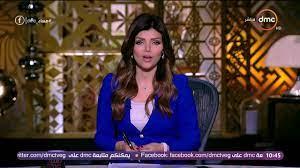 برنامج مساء dmc مع إيمان الحصري - حلقة الأحد 19-3-2017 لقاء مع الدكتور/  مفيد شهاب - YouTube