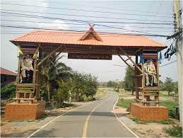 หมู่บ้านฝาย (จังหวัดอุตรดิตถ์) - วิกิพีเดีย