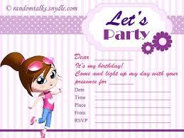 Print Out Birthday Invitations Printable Birthday Invitation Cards For Girls cortezcoloradonet 17