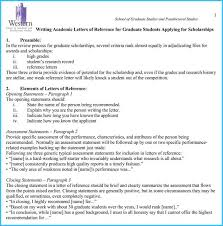 Scholarship Reference Recommendation Letters 7 Sample