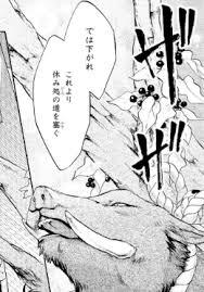 十二支色恋草子~蜜月の章~2巻はzipやrarではもう無料で読めないの? | 漫画はつかのブログ