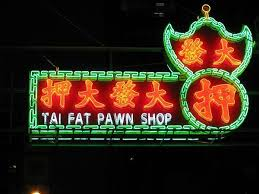 """Résultat de recherche d'images pour """"neon sign hk"""""""