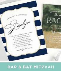 divorced parents wedding invitation. bar mitzvah and bat invitations divorced parents wedding invitation