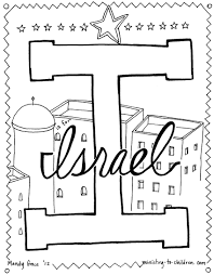 Israel coloring pages