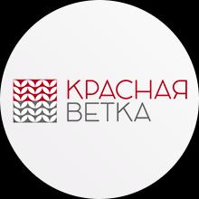 Ивановский <b>трикотаж</b> мелким оптом от 3000 рублей   Красная ...