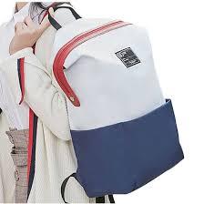 <b>Рюкзак</b> Xiaomi <b>NINETYGO</b> Lecturer Leisure <b>Backpack</b>. Цвет: белый ...