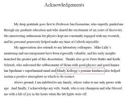 acknowledgments dissertation