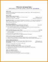 Sapfico Bharat Panchal Resume Interest Resume Of Sap Fico Consultant
