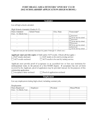 scholarship application high school  applicant signature dateparent guardian signature date 3 4