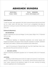 Resume Template Microsoft Word Download Inspirational Microsoft